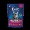 BPC_1,5kg_adult chicken
