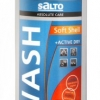 salto-wash-soft-shell
